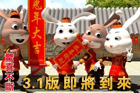 lunar calendar 2011 uk. calendar 2011 uk,