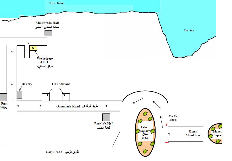 [Al-shati+School.png]