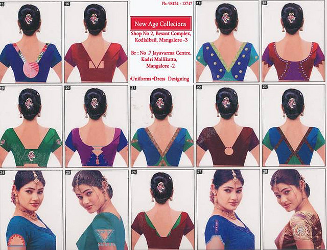 Blouse Designs Saree Patterns
