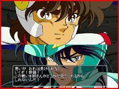 Saint Seiya Typing Ryu Sei Ken (PC) Game_01