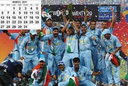 2011 World Cup Wallpapers. ICC WORLD CUP 2011 WALLPAPERS