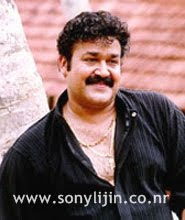 Mohanlal In Aramthamburan New Malayalam Album, M...