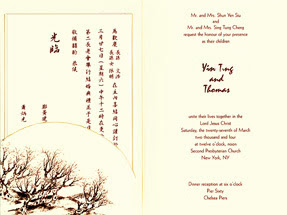 Bilingual or even Multilingual wedding invitation options little