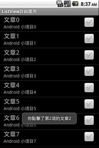 A007 android tv