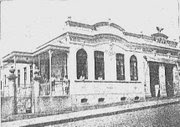 Casa e Farmácia do Sr.Polidoro