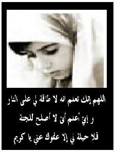 دعـــــــــــــــــــــــاء
