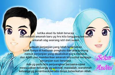 Kartun Cinta Islami Cewek Berjillbab KArtu ucapan pernikahan Islam