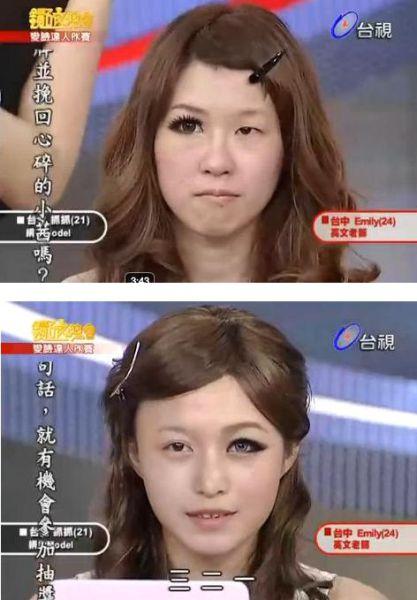 Half Make Up