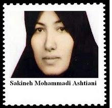 Salvem Sakineh Ashtiani