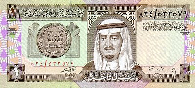 uae currency