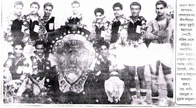Yamani Salim 2009 Yamani Salim 2009 IFA-Shield-Calcutta-League-1957