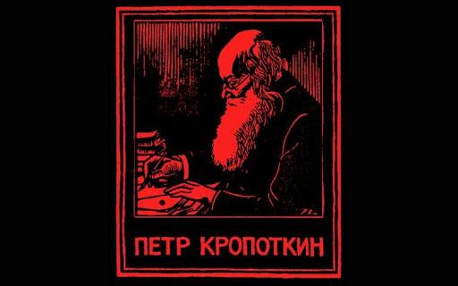 Пётр Алексе́евич Кропо́ткин