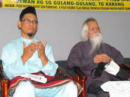 Bersama Dato' A Samad Said