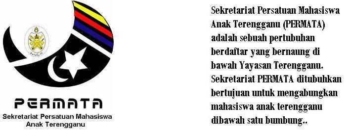 Sekretariat Persatuan Mahasiswa Anak Terengganu