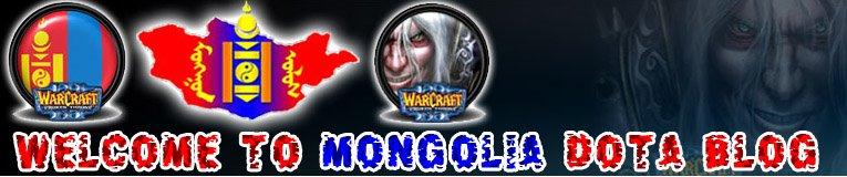 Монголын Dota allstar блогт тавтай морил...
