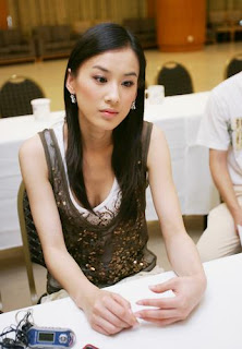 Eva Huang Sheng Yi