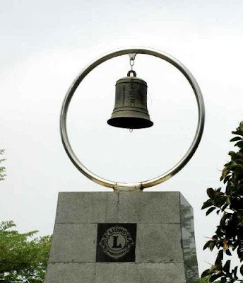 The Liberty Bell Chiayi