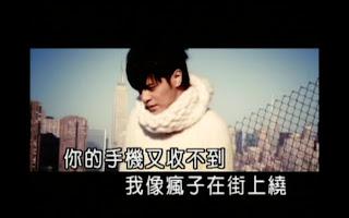 Show Luo Xi Guan Jiu Hao