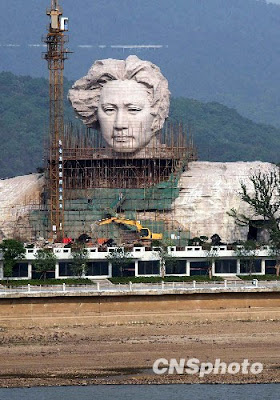Mao Statue Changsha