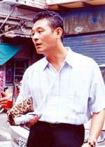 Chen Mu Yi