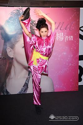 Lena Yang Wu Fa Wu Tian