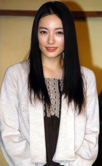 Yuki Nakama