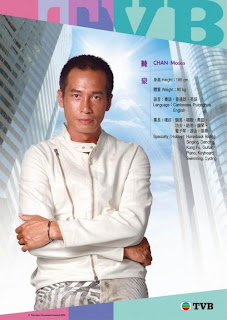 moses chan