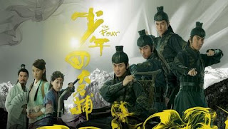 The Four TVB Drama