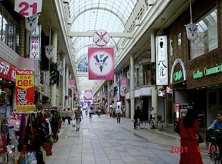 Yanagase street in Gifu