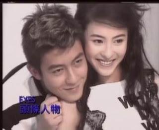 Chinese Hongkong TVB Taiwan News Artist Gossip: Cyndi Wang
