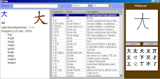 software translator mandarin free