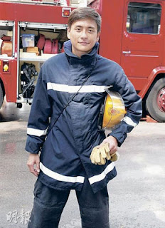 bosco wong in burning flame 3