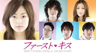 japan drama first kiss