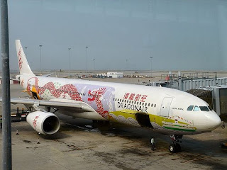 dragon air aircraft airbus 330