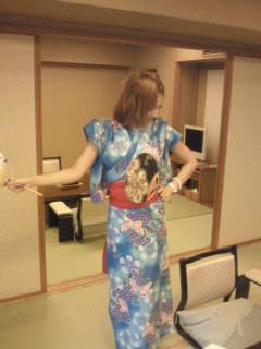 kirara asuka kimono