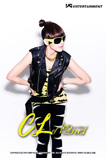 CL 2NE1 korean