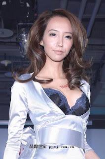linda liao taiwan girl bra adv