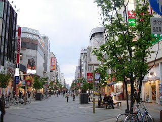 asahikawa kaimono koen shopping district