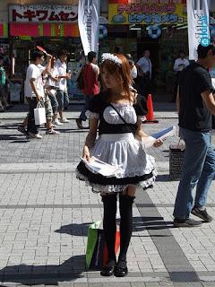 akihabara maid cosplay