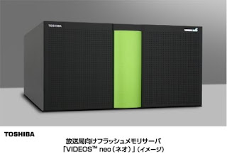 Videos Neo Toshiba Server