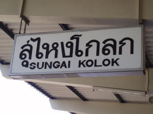 Train Station Sungai Kolok