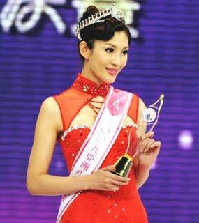 miss asia 2009 Huiying