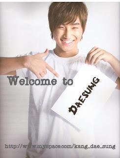 Daesung big bang korean boy band