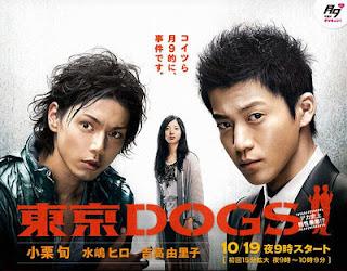 japan drama tokyo dogs
