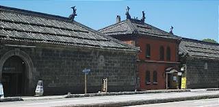 otaru city museum