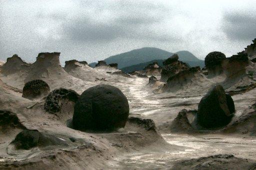 yeliu martian landscape