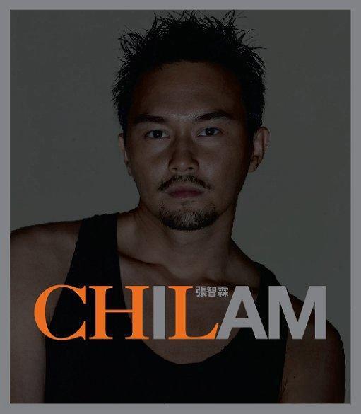 julian cheung chilam i am chilam