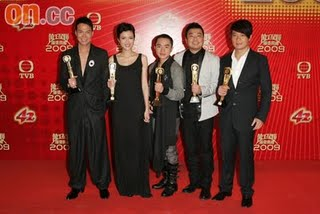 tvb awards 2009