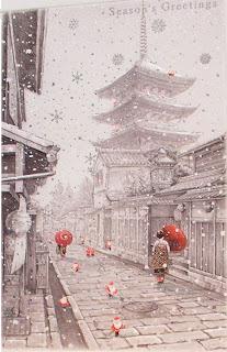 japan christmas cards geisha santa