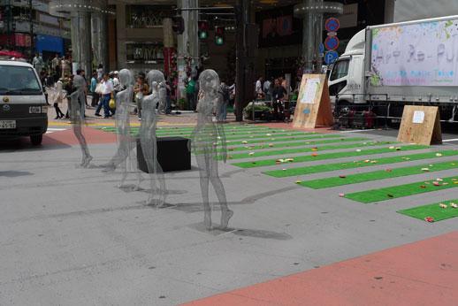 Sibuya Art Re-Public Tokyo Tokyo Vanishing Figure